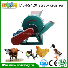 Cheap Sale corn stalk shredder machine for 240-460kg straw /h