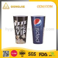 2017, Food Grade, Drinking Mug, 32oz, Plastic Single Wall Cup