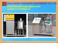 Pasteurized milk processing machinery