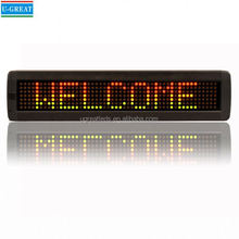 led display advertisement remote WIFI 3G led parking sign