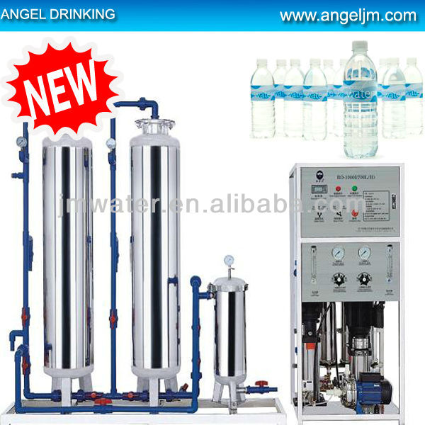 Durable CE approved 250L/H ro water treatment plant price