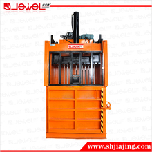vertical hydraulic baler machine to recycle cardboard waste