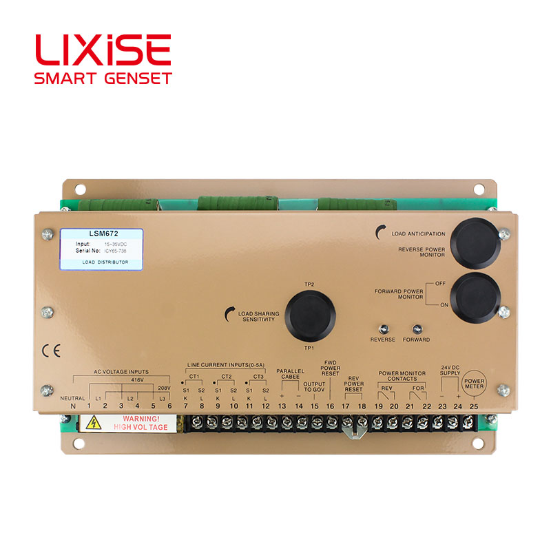 LSM672 load sharing controller generator electronic load controller