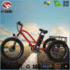 48V 500W 4.0 Inch lithium battery bike 3 wheel fat tire cargo electric tricycle