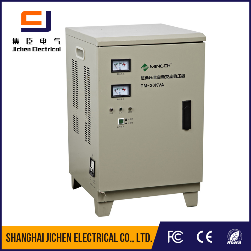 Manufacturer Supplier avr automatic voltage regulator with good price