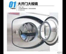 clothes washer lg