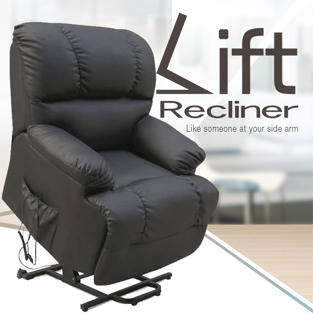 HYE-8616 Elderly Lift Recliner Chair Okin Electric Chair