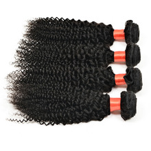 Alibaba express brazilian curly hair in south africa buy human hair weave kinky curly hair