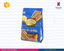 food grade snack packaging quad side seal bag for cookie