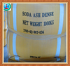Sodium Carbonate Factory Soda Ash Light