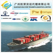 Sea shipping logistics from China to Africa