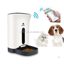 Newest smart APP operated pet automatic feeder