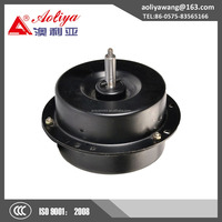 Top sale small low rpm brushless dc cooker hood motor