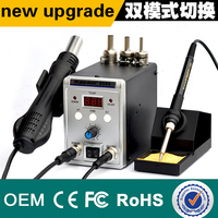 Desoldering heat gun SMD rework station hot air gun soldering station For Welding Repair