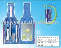 fashion accessories bottle case/magic box