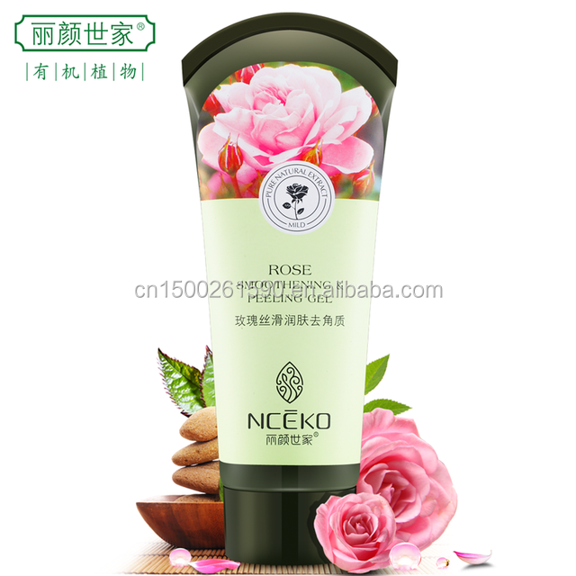 B4301-3 Rose Smoothing Peeling Gel Mild Keratin Face Exfoliating Whitening Moisturizing Deep Clean Remove Dead Skin Scrub 150g