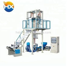 High speed ldpe/hdpe rotary head double color plastic bag film blowing machine prices