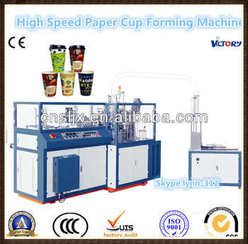 CE Standard Automatic High Speed Paper Cup Forming Machine paper cup sleeve forming machine