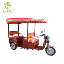 Hot selling powered electric tricycle rickshaw for passenger/india auto rickshaw 4-6 passenger