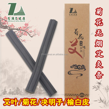 Chinese medicine Chrysanthemum smokeless Moxa stick for acu-point moxa treatment for heat-clearing & detoxicating