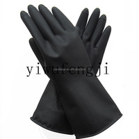 heavy duty latex gloves/Black outside and orange inside industrial latex gloves