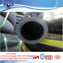 agricultural water hose/water pump suction hose/polypropylene flexible water hose