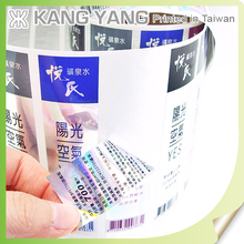 Double Sided Both Side adhesive Mineral Water Bottle Label Sticker Printing