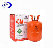 high purity best price refrigerant gas R404a