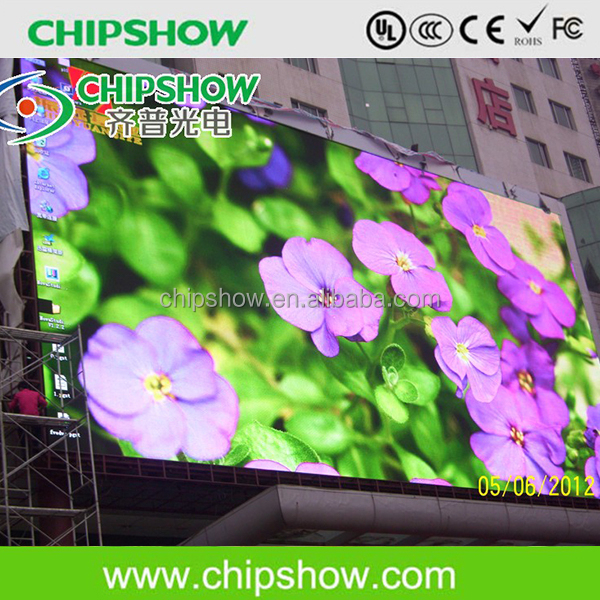 P32 rgb super bright outdoor large advertising video wall led display screen price
