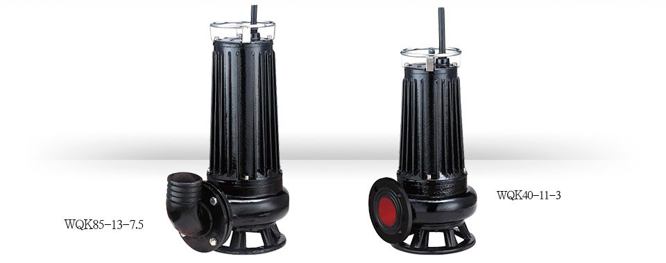 The Best and Cheapest cutter submersible sewage pump china supplier