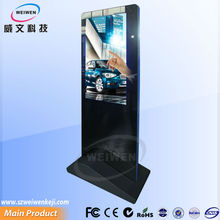 42 inch floor stand full hd all in one PC touch screen digital signage multi media player kiosk