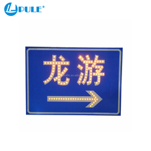 Zhejiang small blinking led light mutcd road signs safety stop light