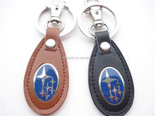 Best Prices Excellent quality logo printing customized leather key chains directly sale