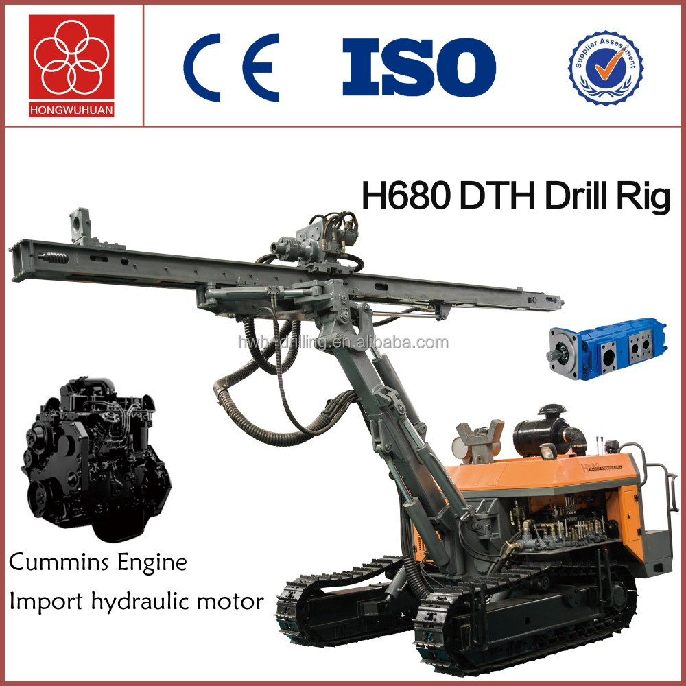 H680 30m depth quarry drilling equipment, DTH drilling rig