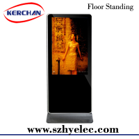 Wholesale price 46 inch floor standing 1080p portable touch screen led tv monitor with high quality