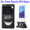 Caller ID Display Window Pattern Wallet Flip Leather Cover Case for Sony Xperia M4 Aqua