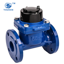 Agriculture irrigation woltman water flow meter for irrigation price