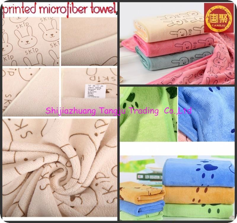 _microfiber towel 1.jpg