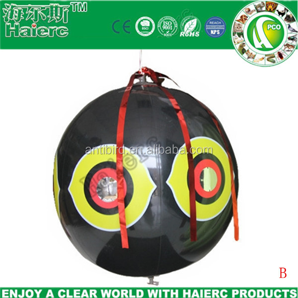 Haierc bird scare eye balloon best seller in amazon (HC1604)
