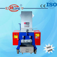 waste plastic films strong shredder/crusher in hot sale