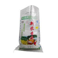 Video, new plastic polypropylene pp woven kamal basmati rice bags 5kg 25kg for sale