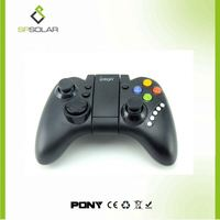 Android usb vibration gamepad driver