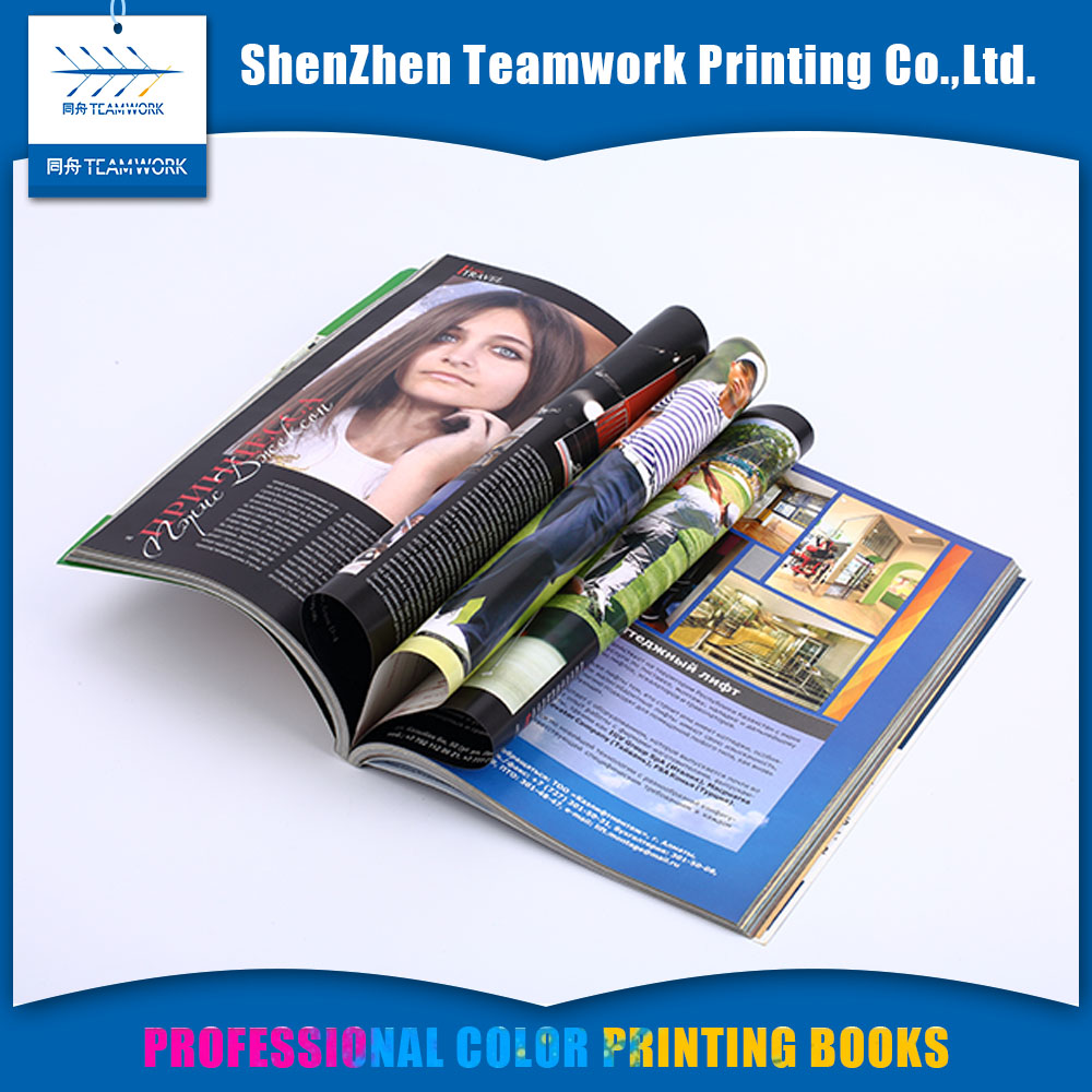 2017 reliable book high quality online magazine printing cost