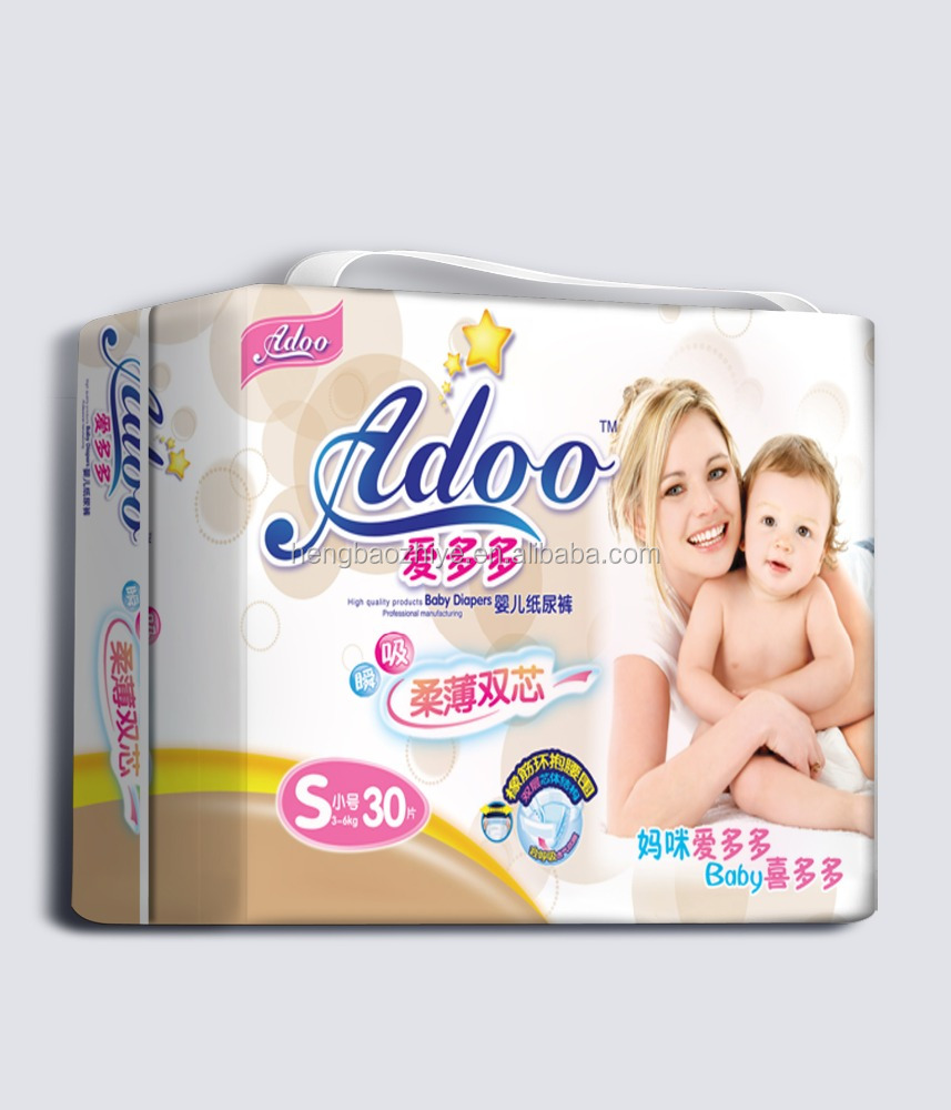 ADOO New china products for sale soft baby diaper