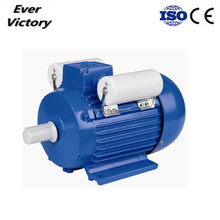high torque low rpm ac electric motor single phase 2hp electric motor