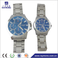 Stainless steel couple pair wrist watch