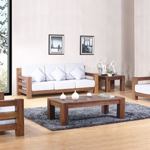 Brief design solid wood sofa furniture, latest design sofa