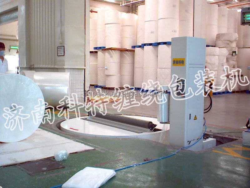 Chinese manufacturer direct cylinder paper roll cellophane wrapping machine
