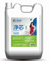 Urea Solution-AdBlue