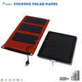 5w portable folding solar panel forsolar panels for camping and outdoor activites